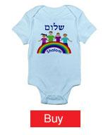 Jewish Baby Onesies