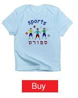 Jewish Baby Tee shirts