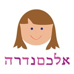 Personalized tshirt with Hebrew Name