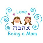 Jewish mom unique gifts