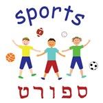 jewish sport tshirt