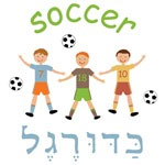 Sports Soccer in Hebrew Boys